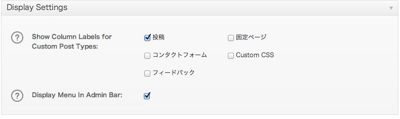 スクリーンショット 2013-04-23 1.50.20