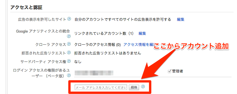 スクリーンショット_2013-05-01_21.10.01