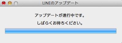 スクリーンショット 2013-06-09 17.17.44