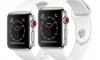 予約した Apple Watch Series 3 はまだ在庫確保できていない模様